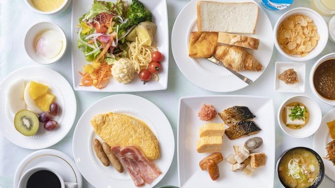 らくらくチェックイン【カード決済】 朝食付