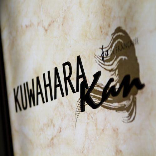 レストラン【KUWAHARA Kan】