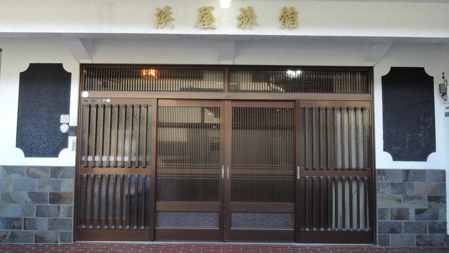 *【玄関】当館の入り口です。