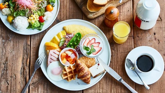 【郷土料理含む約50種類以上の和洋ビュッフェ無料】クチコミ投稿で朝食無料プラン(朝食付)