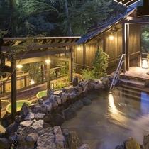 箱根湯寮 ※プラス400円でご利用いただけます。