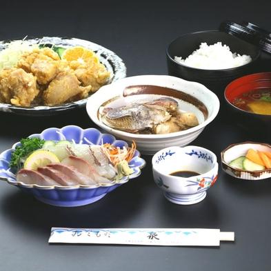 【1泊2食】大将目利きの地魚を、リーズナブルな価格でご提供!