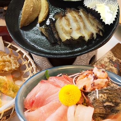 丹後を満喫!アワビステーキ 会席料理プラン(11品)