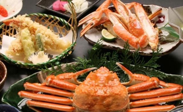 ずわい蟹(2.5杯)フルコースプラン