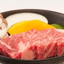 お料理 和牛
