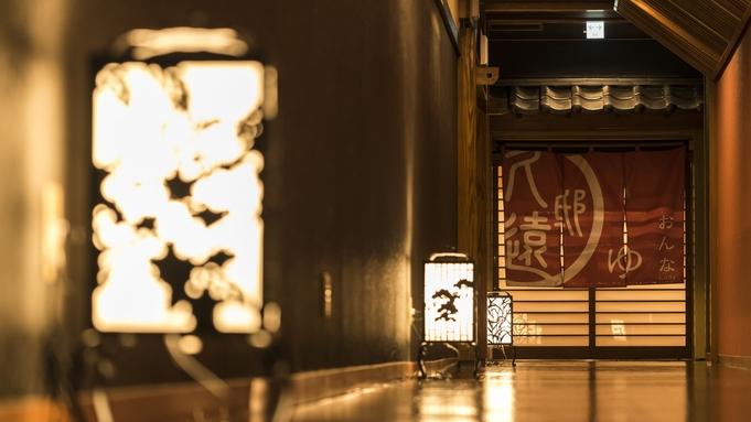 【季節限定】秋味を堪能♪ ☆★ 錦秋の膳 ★☆ 松茸、鱧骨切土瓶蒸しなど秋の味覚を食べ尽くそう!