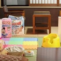 【小さなお子様連れのお客様へ】赤ちゃんプラン