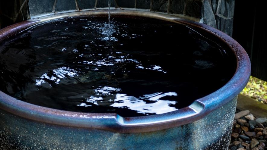 露天風呂~離塵~【陶器】
