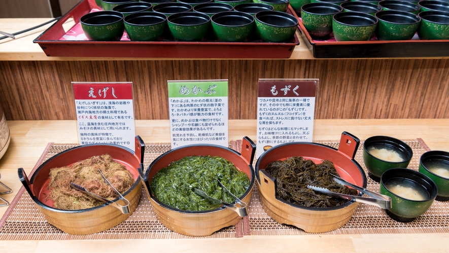 あさまの(朝の)田舎バイキング 3種の海藻で食べる味噌汁