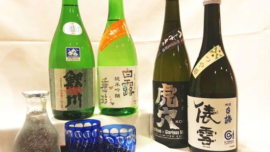 【地酒飲み比べ】4種の地酒を1杯ずつ 飲み比べセットがオススメ