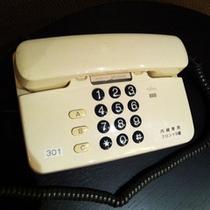 ◇◇客室内線電話◇◇
