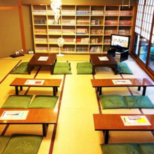 ◇◇2F Gorone de 図書室東側◇◇