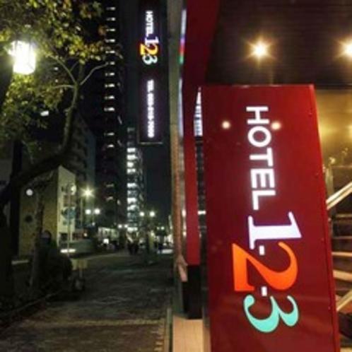 ◇◇ホテル外観・南より◇◇