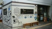 沖縄そば専門店 EIBUN ( エイブン )