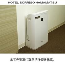 設備紹介5
