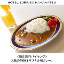 食事紹介5