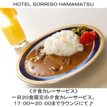 食事紹介8