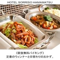 食事紹介4