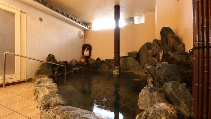 【朝食付き】目の前の海と天然温泉で極上のひとときを。観光もビジネスも歓迎♪