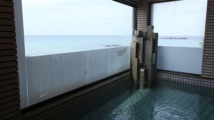 【素泊まりプラン】海が眺められる宿で天然温泉を満喫☆観光にもビジネスにも