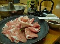 【特選】鹿児島県産黒豚しゃぶしゃぶ♪