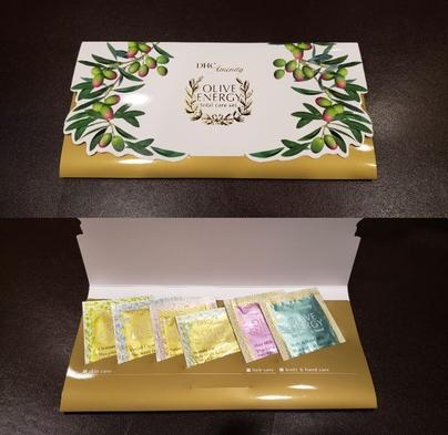 【スキンケアセットプレゼント】カップルプラン!