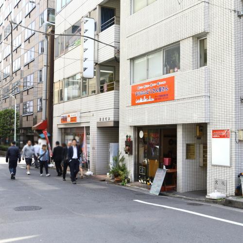 JR総武線快速「馬喰町」からのアクセス(5)