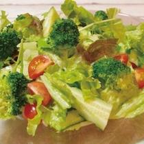 ■【朝食】新鮮採れたて野菜