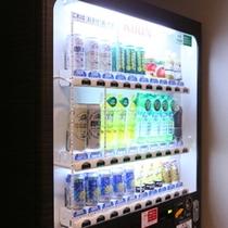 ■自動販売機