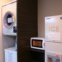 ■コインランドリー、電子レンジ、製氷機
