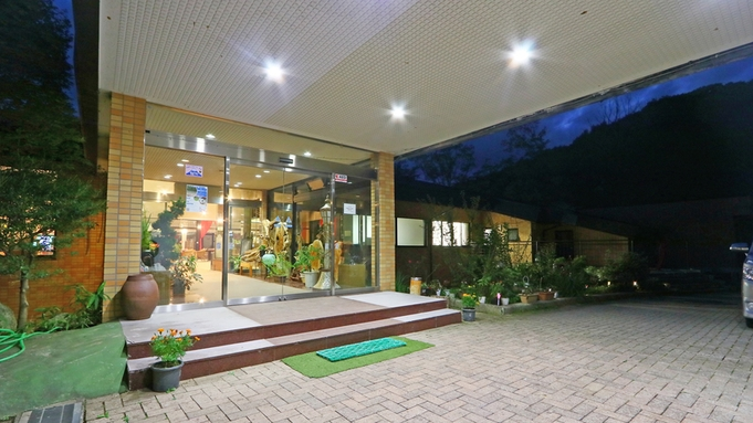 【素泊まり】チェックイン24時までOK!レジャーやビジネスの拠点に★癒しの森林浴!