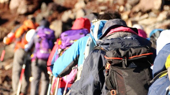 【登山】新緑から紅葉の時期は大自然に囲まれた里山へ♪チェックアウト後温泉入浴&朝食おにぎり変更OK♪