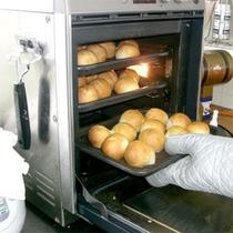 【無添加♪手作りパン】