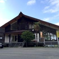 【外観】若杉高原のゲレンデ中腹にある当館は、素晴らしい景色と自然に囲まれております。