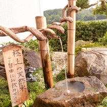 *平成の名水100選に認定された「よみがえりの水」をはじめ湧き水が数多く点在する芸北。