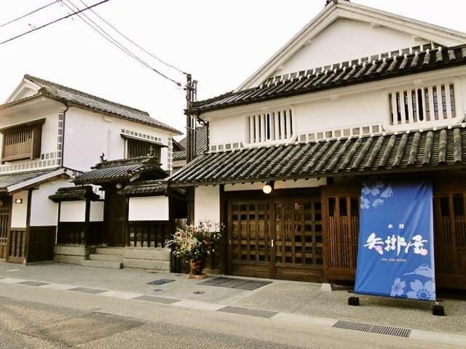 グループホテル 矢掛屋 2015年3月21日OPEN