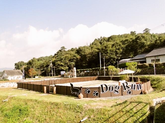 敷地内のDogRun
