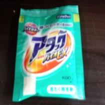【洗剤】1個50円 フロントにてご用意しております