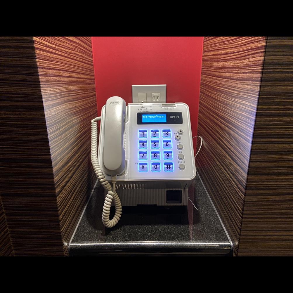 《本館》公衆電話