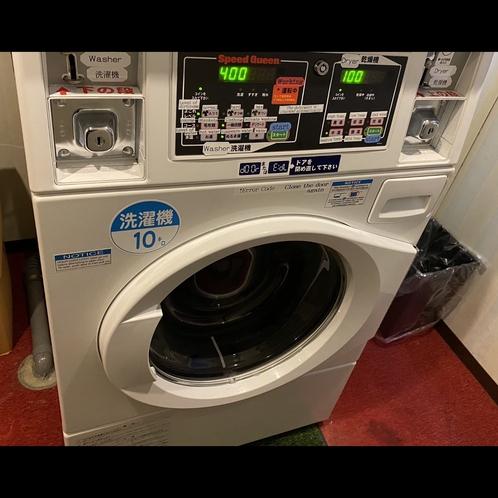 洗濯機(別館2階)