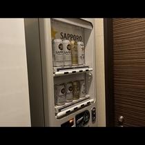 《別館⦆自動販売機(アルコール各種)
