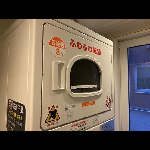 乾燥機(別館2階)