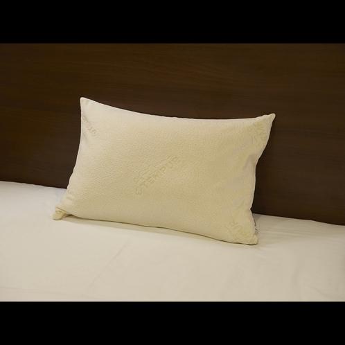 テンピュール枕(貸出)