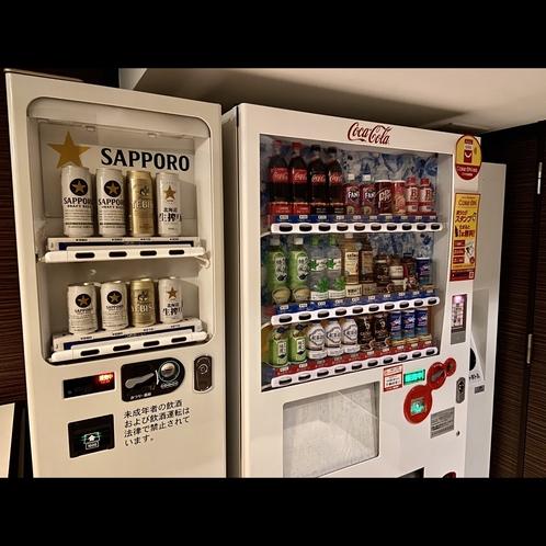 《本館》自動販売機(ソフトドリンク・アルコール各種)