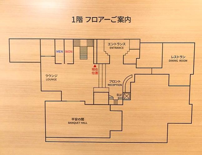 【案内図】