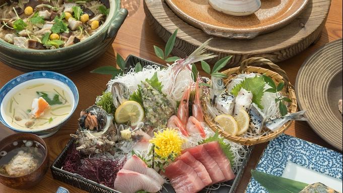 【太洋まる得プラン】新鮮なお刺身盛り合わせなど海鮮中心のディナーを満喫