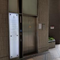 ミニミニ前 エレベーター①