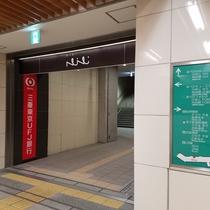 三菱東京UFJ銀行入り口
