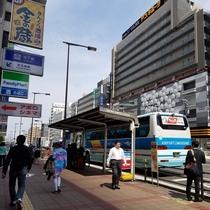大阪国際(伊丹)空港リムジンバス乗り場