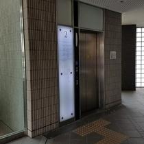 サンマルク エレベーター前